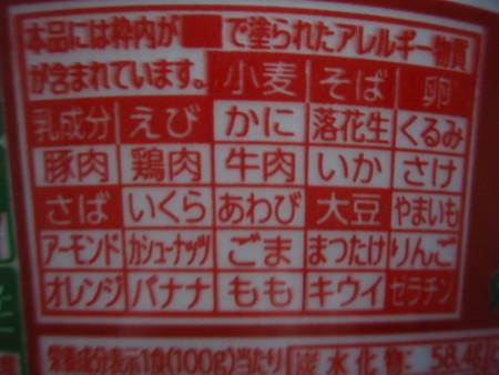 f:id:toshi45:20210920090452j:plain