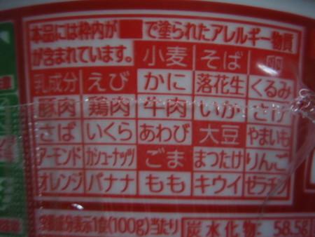 f:id:toshi45:20210920090455j:plain