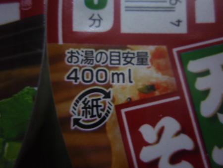 f:id:toshi45:20210920090457j:plain