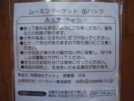f:id:toshi45:20210920090525j:plain