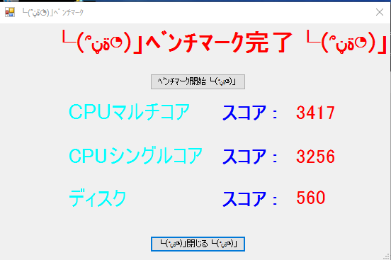 f:id:toshi8003:20170420174534p:plain
