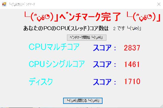 f:id:toshi8003:20170423104116p:plain