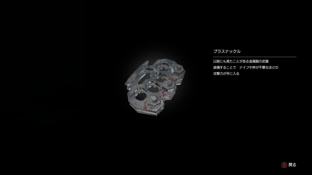 f:id:toshi833:20171024162351j:plain
