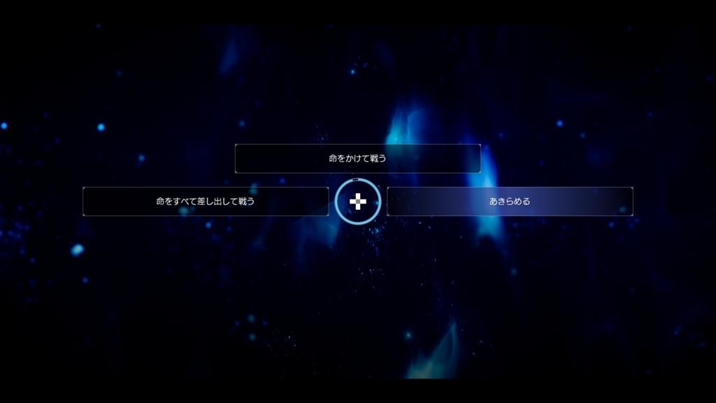 f:id:toshi833:20180322003143j:plain