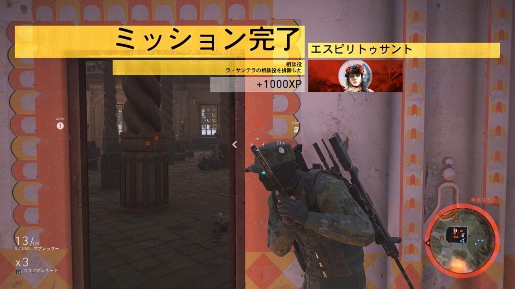 f:id:toshi833:20180407005719j:plain