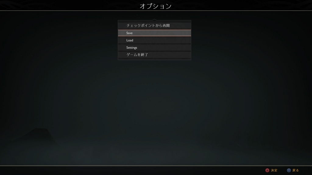 f:id:toshi833:20180420021615j:plain