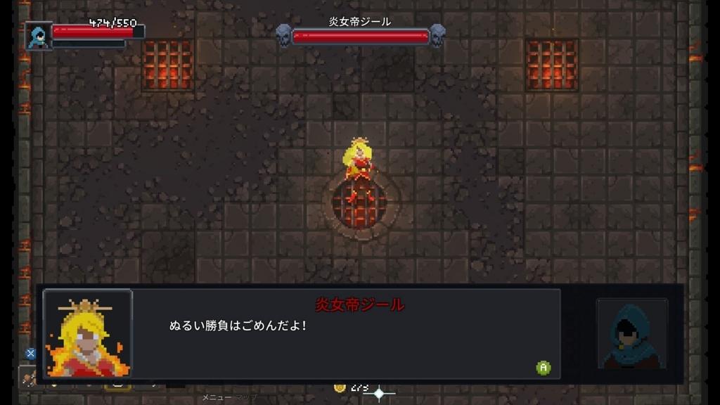 f:id:toshi833:20180520003857j:plain