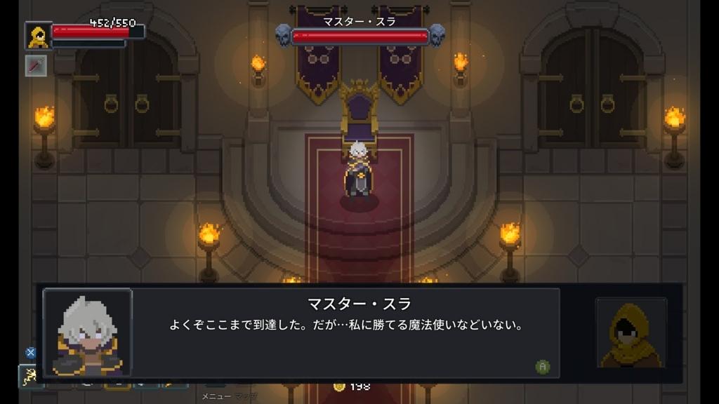 f:id:toshi833:20180522130630j:plain