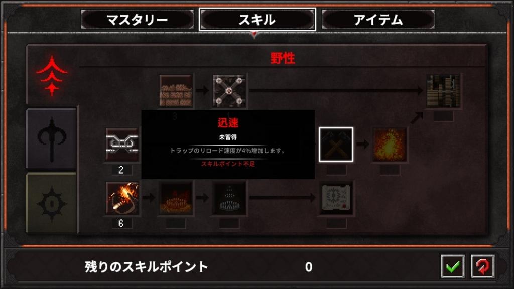 f:id:toshi833:20180707132108j:plain