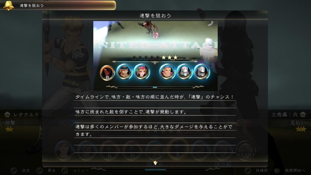f:id:toshi833:20180803094240j:plain