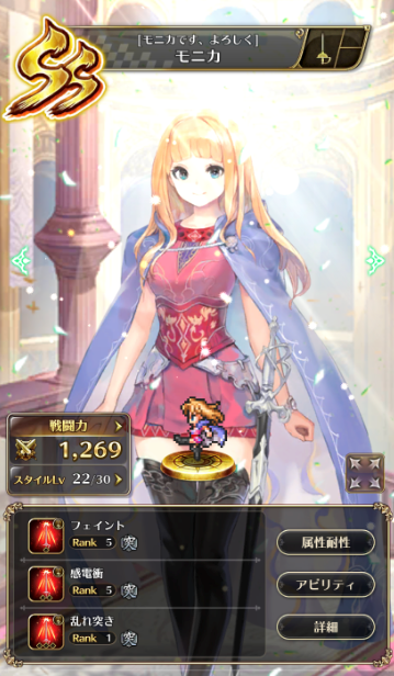 f:id:toshi833:20181208235828p:plain