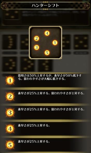 f:id:toshi833:20181218235240p:plain