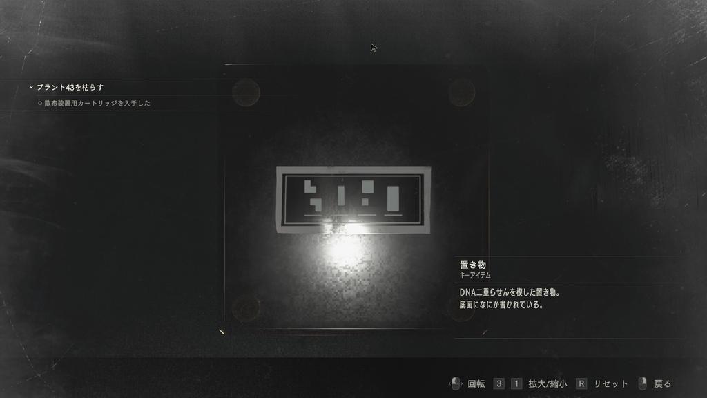 f:id:toshi833:20190126001745j:plain