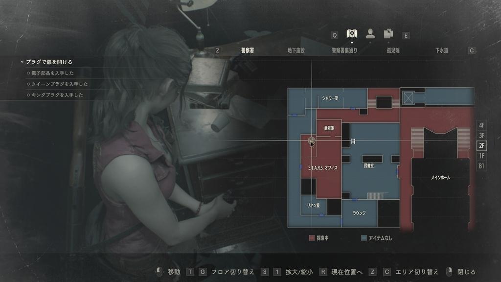 f:id:toshi833:20190129000009j:plain