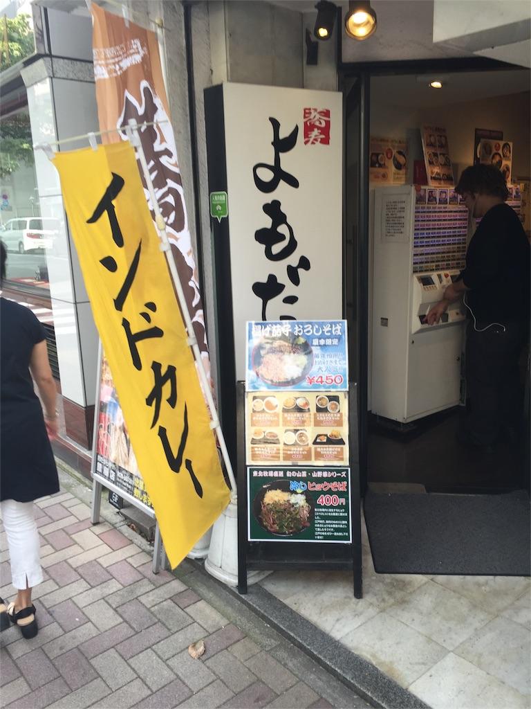 f:id:toshi_1034:20160911165829j:image