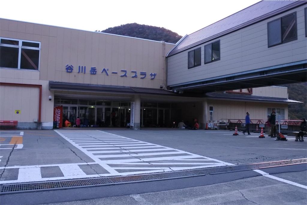 f:id:toshi_1034:20161120160607j:image