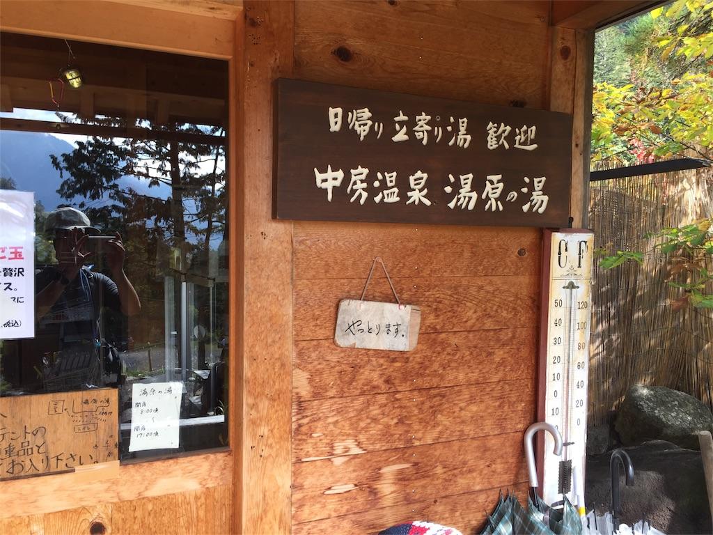 f:id:toshi_1034:20171010213957j:image