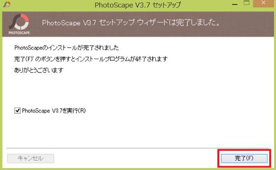f:id:toshi_8492:20180701150359j:plain