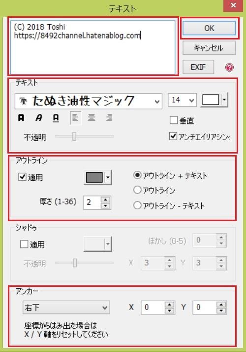 f:id:toshi_8492:20180701185814j:plain