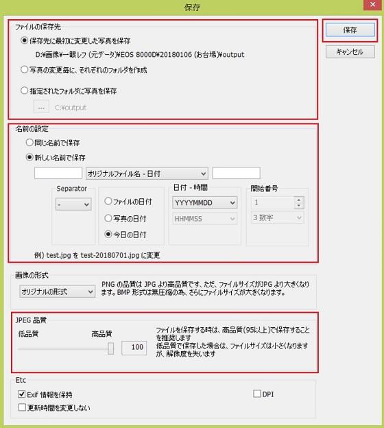 f:id:toshi_8492:20180701195143j:plain