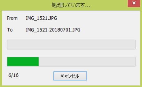 f:id:toshi_8492:20180701201402j:plain