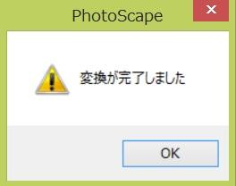 f:id:toshi_8492:20180701202254j:plain