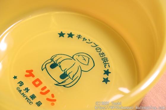 f:id:toshi_8492:20210411202219j:plain