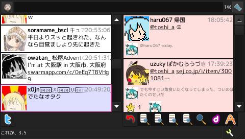 f:id:toshi_a:20161223061220p:plain