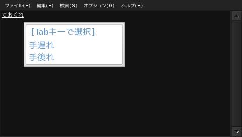 f:id:toshi_a:20161223135346p:plain