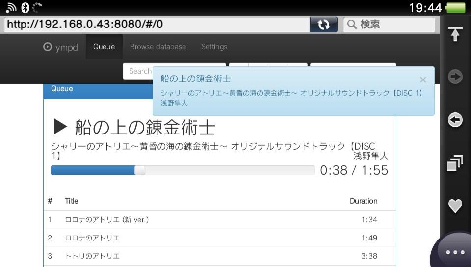 f:id:toshi_a:20170302194901j:plain