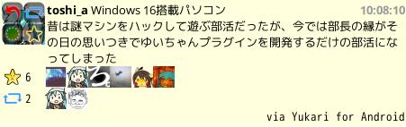 f:id:toshi_a:20170402140542p:plain