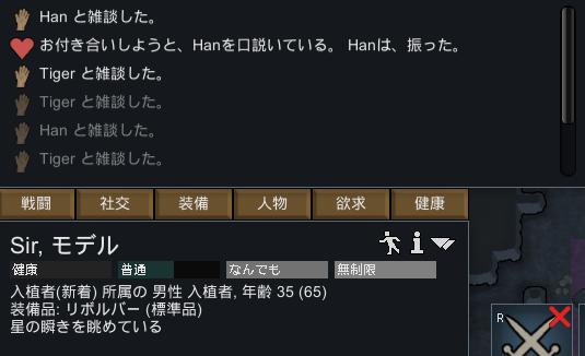 f:id:toshi_a:20171203012748p:plain