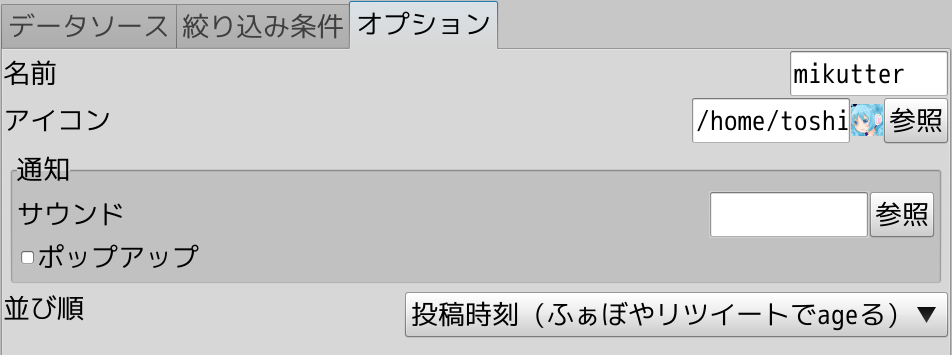 f:id:toshi_a:20171207002701p:plain