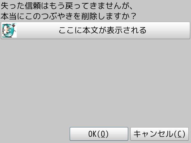 f:id:toshi_a:20171207002933p:plain