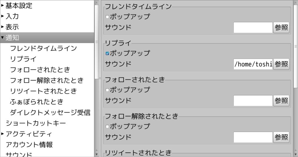 f:id:toshi_a:20171220212804p:plain