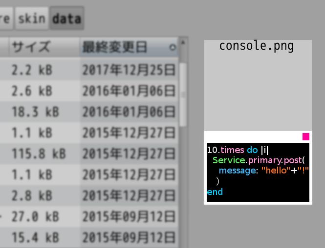 f:id:toshi_a:20180501202956p:plain