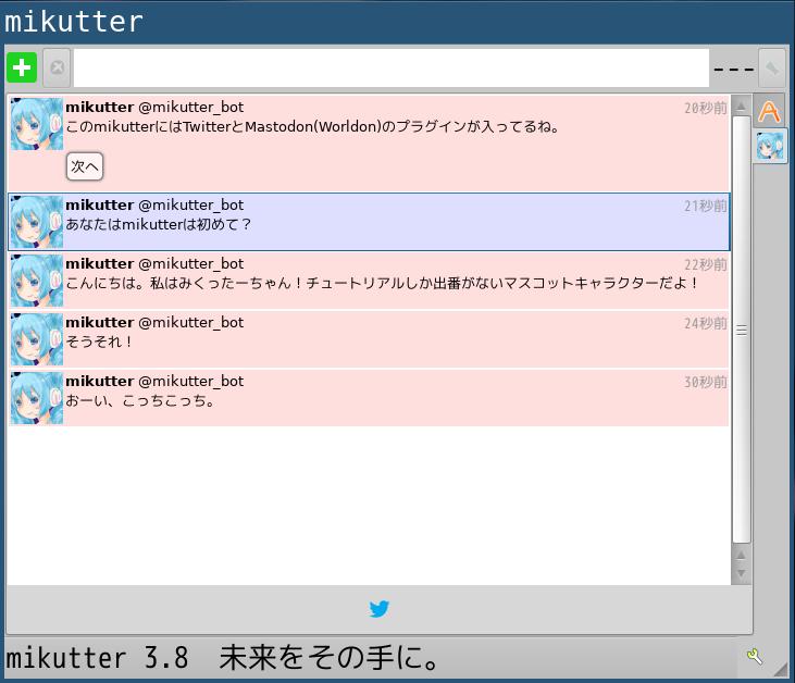 f:id:toshi_a:20190421133426p:plain