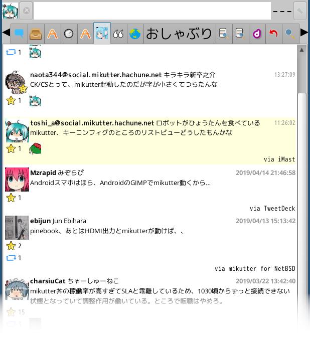 f:id:toshi_a:20190421134104p:plain
