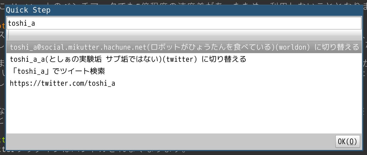 f:id:toshi_a:20190421141534p:plain
