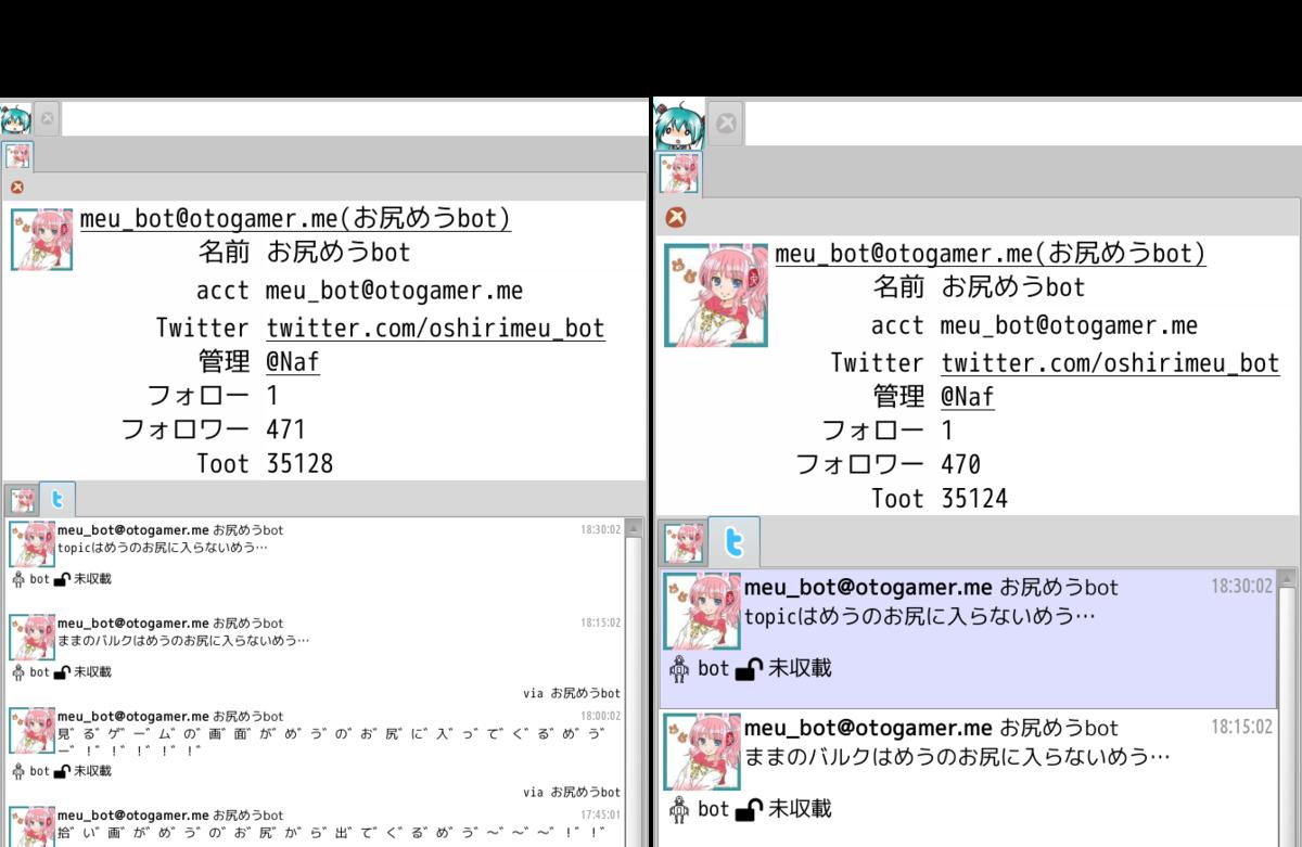 f:id:toshi_a:20190608184338p:plain