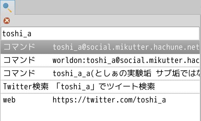 f:id:toshi_a:20190622151538p:plain