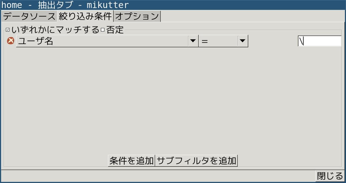 f:id:toshi_a:20210502004411p:plain