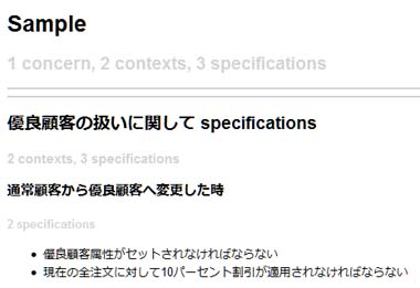 f:id:toshi_m:20101026023643j:image
