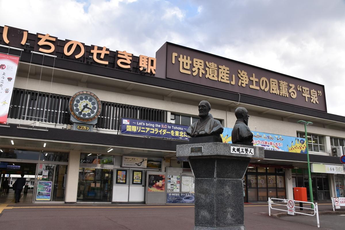 f:id:toshi_ryoko:20210522070123j:plain