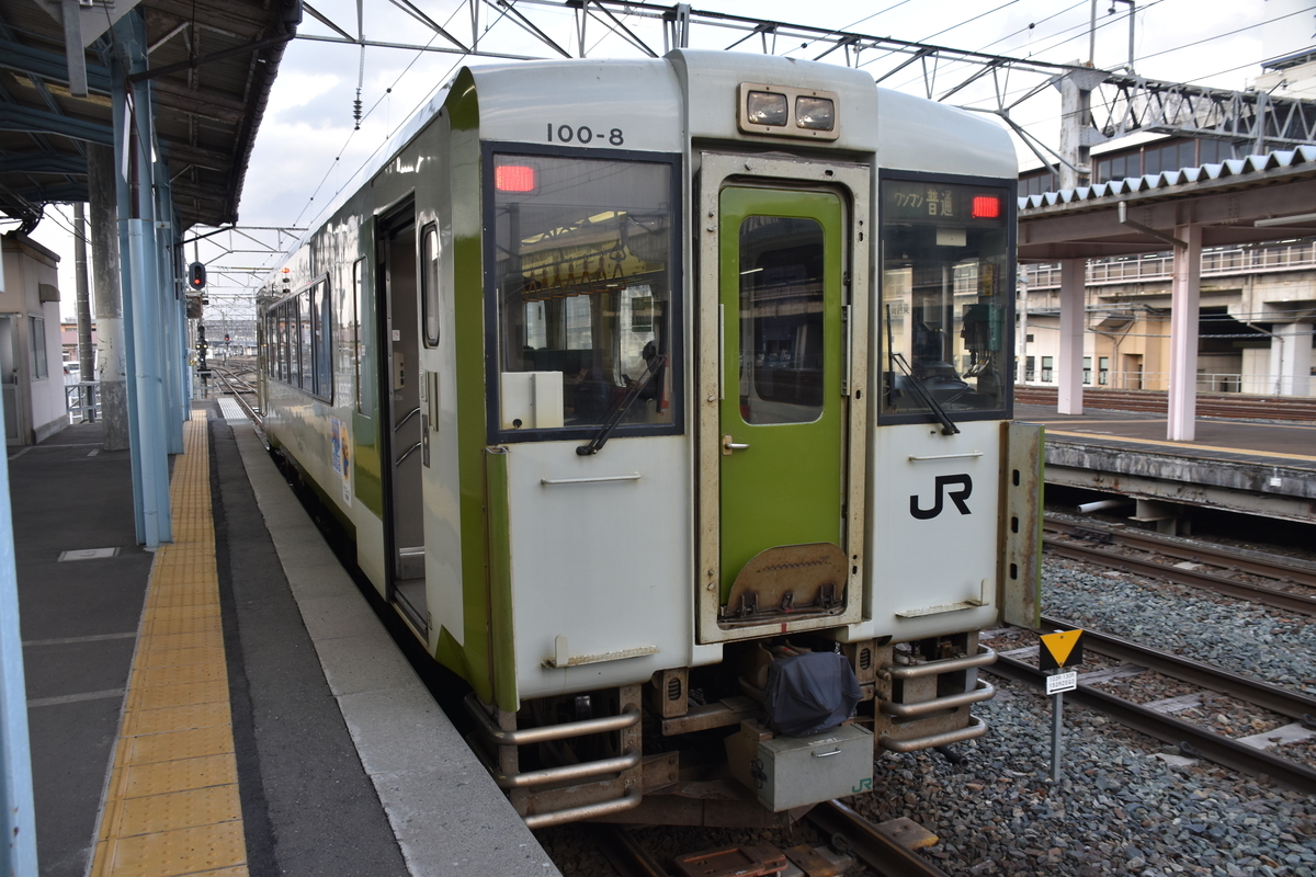 f:id:toshi_ryoko:20210522213306j:plain