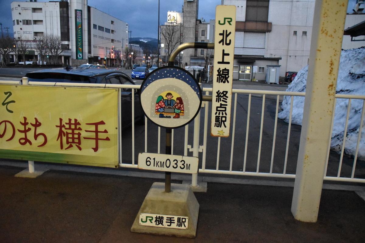 f:id:toshi_ryoko:20210522232121j:plain