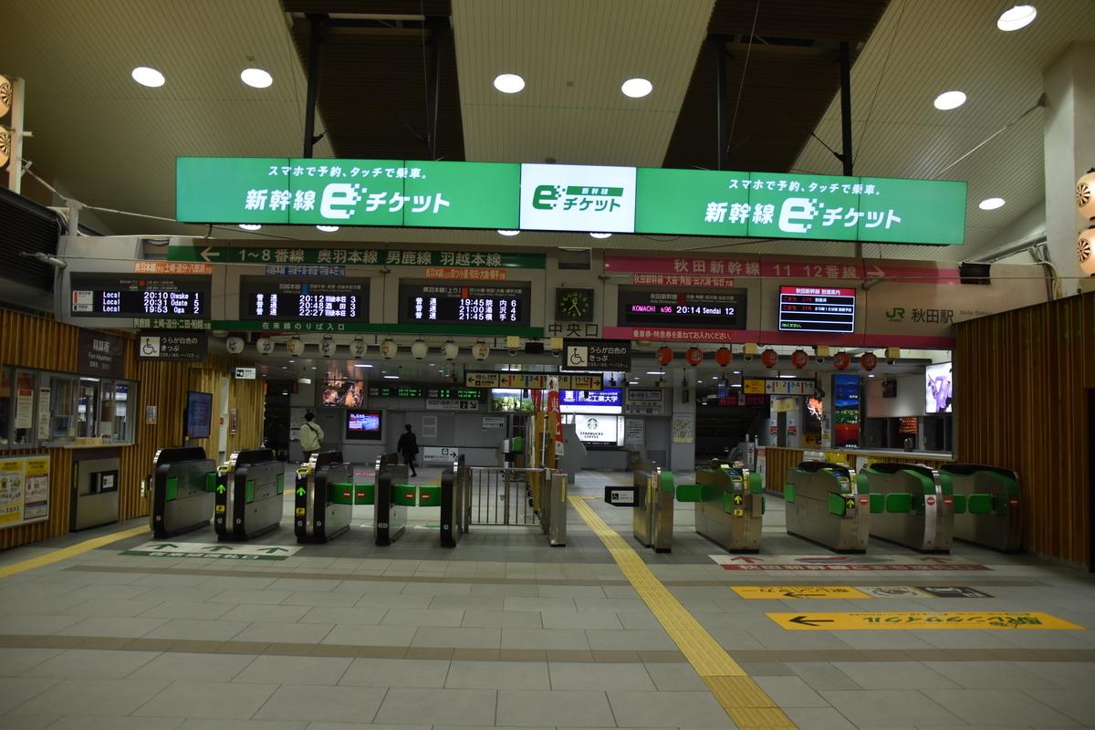 f:id:toshi_ryoko:20210523023129j:plain