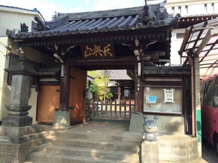 f:id:toshi_suzuki:20150808225309j:image