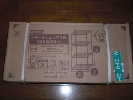 f:id:toshiaki-h:20090419173919j:image
