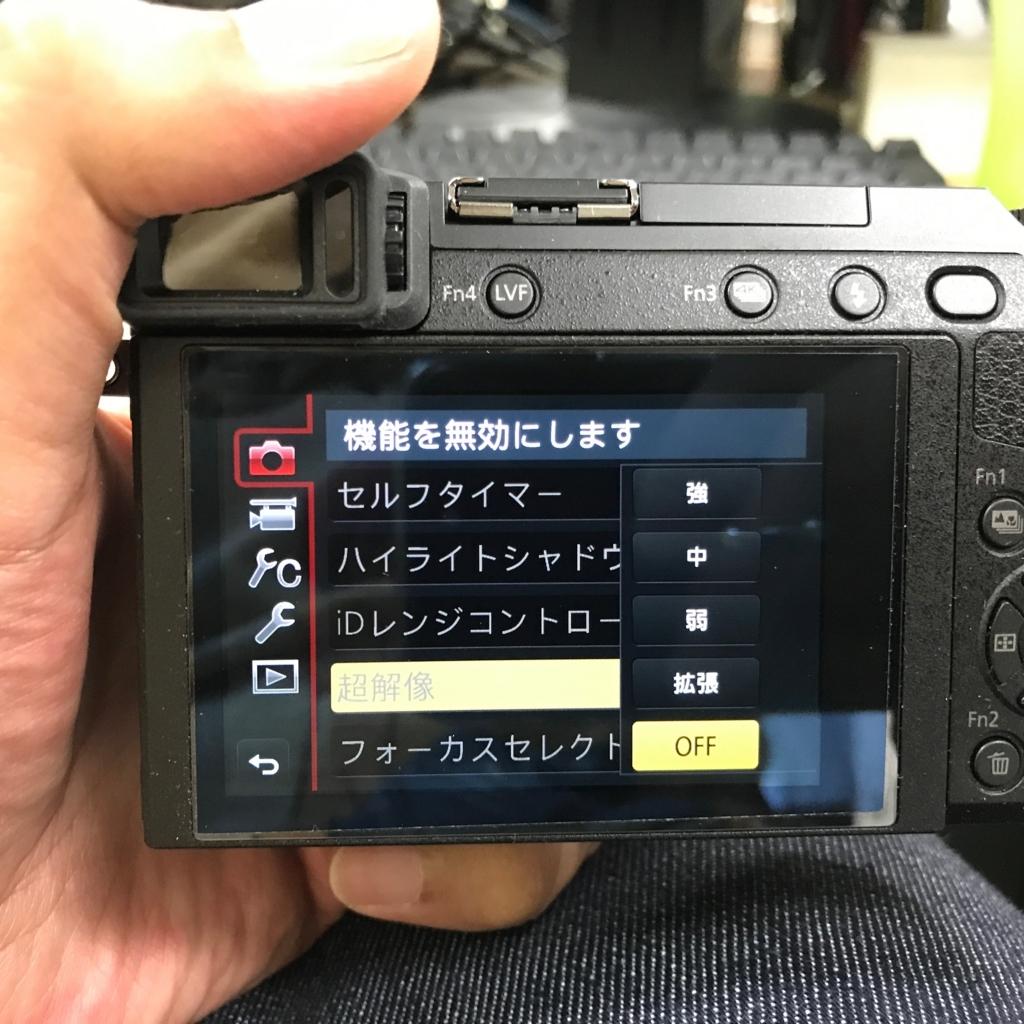 f:id:toshiboo777:20170805124726j:plain